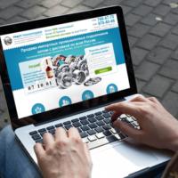 Быстрое создание одностраничных сайтов