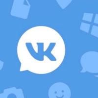 Подписчики из социальной сети ВК
